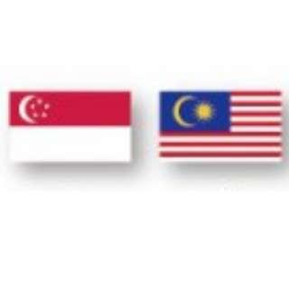 新加坡 / 馬來西亞 星馬 8天 4G 無限上網