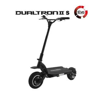 DUALTRON II S 800W 60V(BLACK) ( Installment Plan )