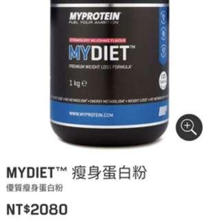 Myprotein瘦身蛋白
