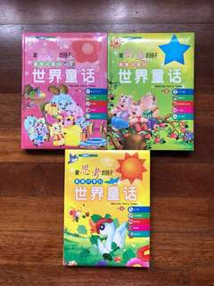 Story Books - Chinese fairy's tales