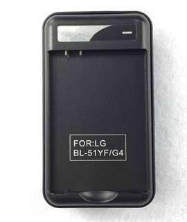 LG G4 電池智能叉電座