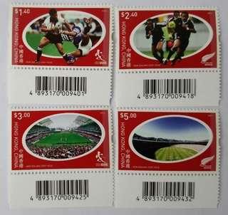 HK SEVENS 香港7人欖球郵票(連barcode)