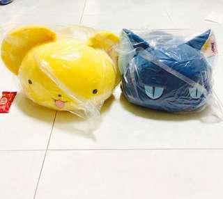 Giant Size Kero Plush Suppi Plush Cardcaptor