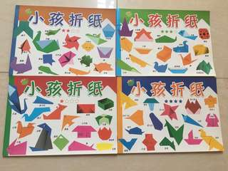 Origami Chinese Bookset Of 4