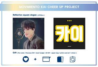 (handcarry) EXO KAI CHEER UP PROJECT
