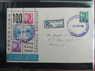 郵票百年展