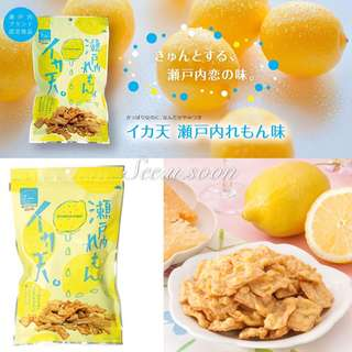 ❤️日本MARUKA 🍋瀨戶內檸檬風味天婦羅餅乾🍋85g
