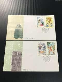 China Stamp - J119 首日封 FDC 中国邮票 1985