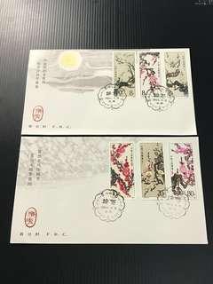 China Stamp - T103 梅花 首日封  FDC 中国邮票 1985