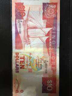"""Paper Note Very Good Condition """"168 - 一路发"""""""