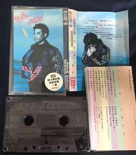 巫啓賢-紅麈來去一場夢 CASSETTE TAPE 卡帶 錄音帶