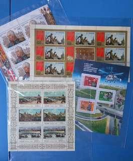 舊俄羅斯郵票95,96