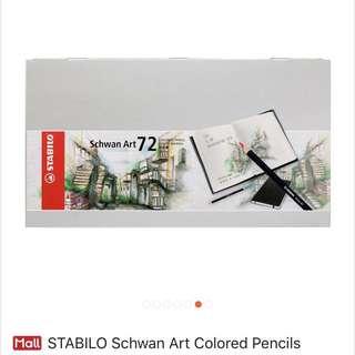 Stabilo Schwan Art Coloured Pencils (Box of 72) (NEGO!)