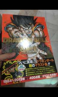 Dragon Ball Ultimate Artbook