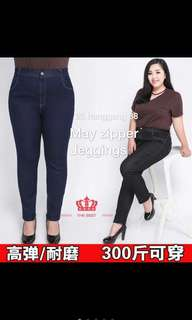 Buy 1 Take 1 Plus size Jeggings