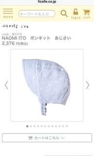 🚚 日本製 寶寶帽子 正反面都可用 42-44cm