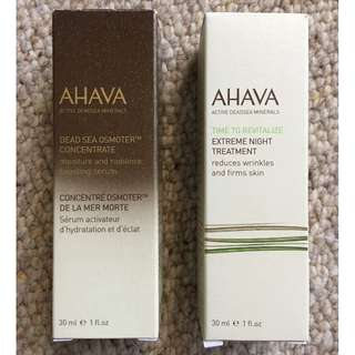 NEW: AHAVA Serum Bundle