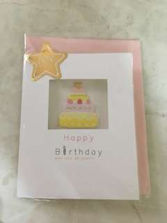 立體賀卡、生日卡