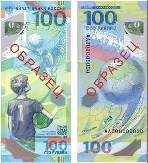加推多100張世界盃紀念鈔