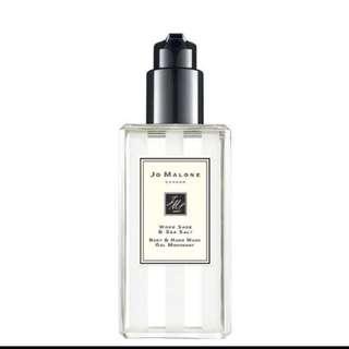 🚚 NEW Jo Malone wood sage sea salt body & hand wash