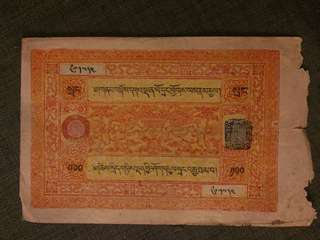 🚚 西藏銀票