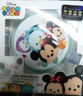 Disney Tsum Tsum充電器