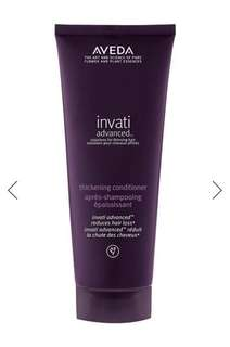 Aveda Invati Conditioner