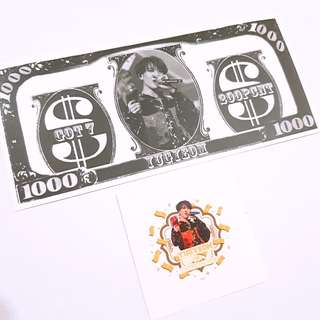 GOT7 Yugyeom Young and Rich money sticker