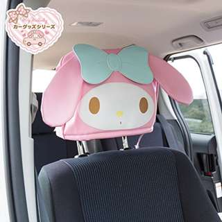 Melody Car products 1