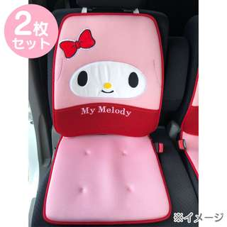 Melody Car products 5