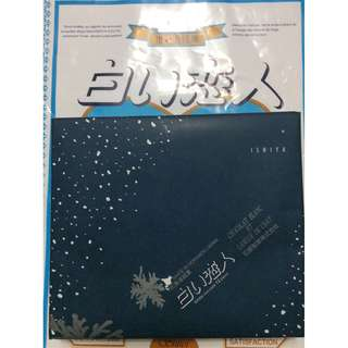 🚚 [限量一盒]6/18購入-日本北海道 白色戀人巧克力餅乾(12入) 白巧克力