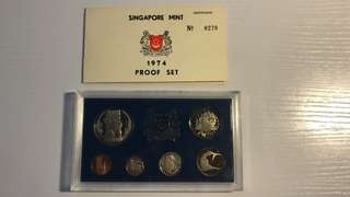 Singapore 1974 proof coin set only 1500 mintage