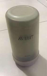 Avent Thermal Flask