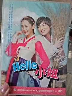 Hello 小姐 Korean Drama