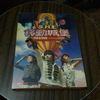 SHE Selina Hebe Ella 移動城堡 DVD