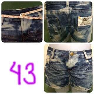 Denim Short 43