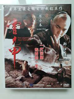 The Legend of Huo Yuan Jia DVD