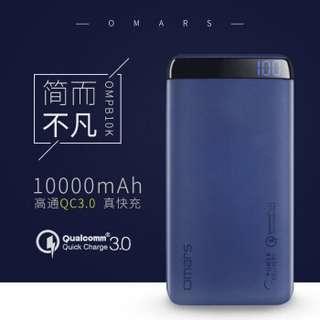 Omars 10000mAh Slim USB C Power Bank QC3.0 流動充