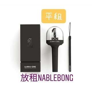 wanna one應援手燈 (租/預訂)