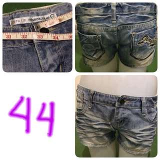 Denim Short 44