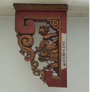 Vintage Carved Corbel (D-WCC-03)