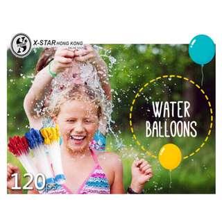 1633042 夏日派對 注水氣球 多功能氣球 注水玩具 Summer party