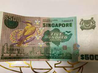 Old Singapore note to sell
