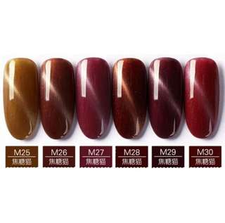 Cat Eye Series Gel Polish Gelish - MSK M25-30