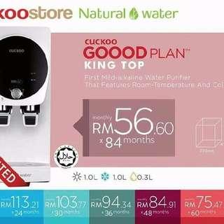 Cuckoo PROMO RM56.60 Datang Lagi Dari KOREA MENCARI Majikan Baru.