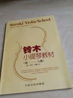 Suzuki Violin book. Part volume ( 1..8 )