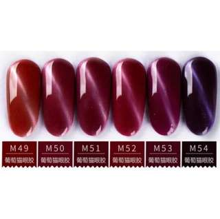 Cat Eye Series Gel Polish Gelish - MSK M49-54