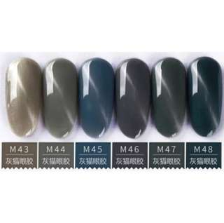 Cat Eye Series Gel Polish Gelish - MSK M43-48