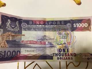$1000 Singapore boat series note