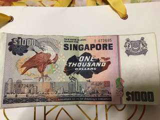 Singapore Bird series $1000 note